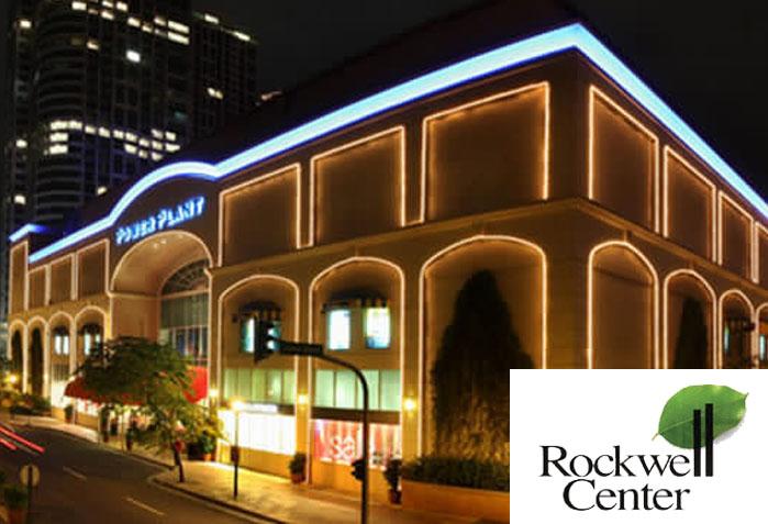 Rockwell Center